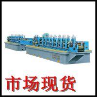 四川二手制管焊管机组|四川二手焊管机组转让|四川二手制管机设备价格