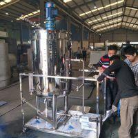 广州200L加热均质搅拌罐 化工原料搅拌机 沐浴露 洗发水生产机器设备