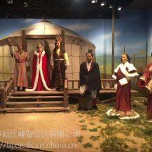博物馆硅胶人像 北京雕塑加工厂家 浮雕 大型工程13401001277