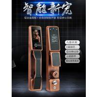 人脸全自动指纹锁,全自动指纹锁,智能密码锁,智能锁,电子锁,指纹锁