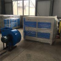 晨明新品促销15000风量活性炭吸附塔 环保设备废气处理光氧催化工业空气净化器