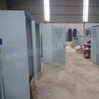 供应高低压配电柜 成套控制柜厂家