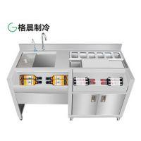 格晨奶茶设备不锈钢水吧台
