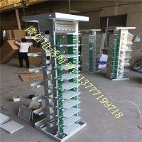 720芯MODF总配线架720芯敞开式光纤配线架720芯开放式机柜
