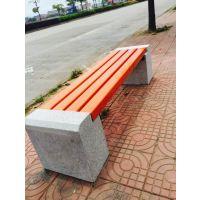 湖南公园大理石脚本色实木椅面休闲椅来图定制(方贸F-2001)