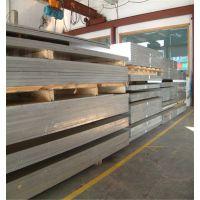 供应国标LC9铝合金板材LC9超硬铝棒 厚度公差稳定