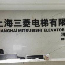 三菱电梯--菱杰(LEGY)系列河南销售