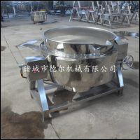 花生蒸煮锅 燃气可傾式不锈钢夹层锅 晟品