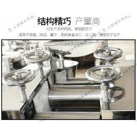 包饺子机_全自动饺子机_水饺机_包合式饺子机厂家 仿手工饺子机