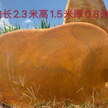 贺州市景观石中式园林意境刻字石别墅小区绿地黄蜡石