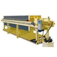 供应杭州隔膜压滤机