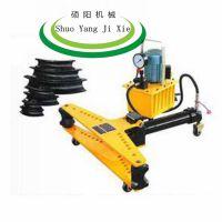 路邦机械SYWG60电动液压弯管机 电动弯管机