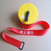 电力安全警示带 50米加厚帆布隔离带警戒带5CM厂家 河北双冠电气生产销售