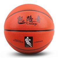 篮球定制室内室外通用篮球耐磨防滑PU篮球训练比赛专用7号篮球