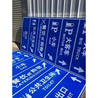 新疆安全交通标志牌制作厂家15829849378 新疆道路标志牌最新报价