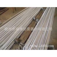 优质锌包钢接地极  接地线 厂家直销