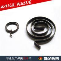 供应 锁具把手涡卷弹簧 各种材质可选 100万次使用寿命 非标定