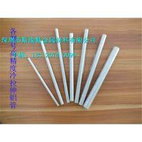 供应薄壁铝管 优质6061铝管