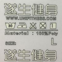 豪业silicon洗唛工厂定做 硅胶热转印烫画服装LOGO洗唛硅胶丝印