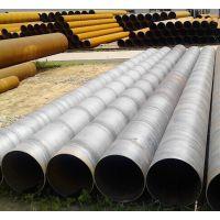 西双版纳螺旋管批发 版纳螺旋管价格 325钢管 Q235