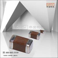 SMD电容1206 100V高压高容电容系列原厂正品