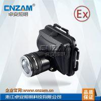 厂家直销ZIW5130微型防爆头灯