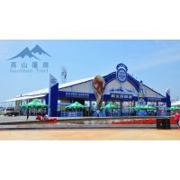 高山篷房 体育馆充气膜,足球场气膜,销售安装