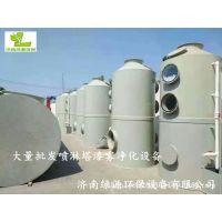 喷淋塔 厂家批发水过滤喷淋塔 废气处理过滤设备 水吸附喷淋塔