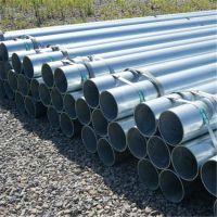 热销双金属复合管 内衬不锈钢复合管 外敷Q235B镀锌管 规格齐全 现货