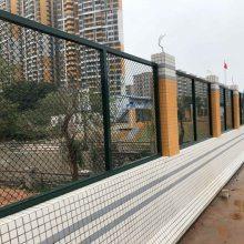 组装式球场防护栏网 广州浸塑工厂勾花网 湛江菱形孔围栏