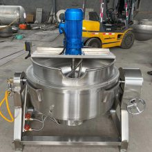 小型蒸汽夹层锅 电磁搅拌炒锅 辣椒酱炒制机