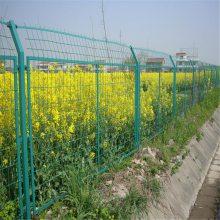 道路护栏网 体育场围栏 优质护栏网