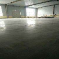 道滘水泥地起砂处理、樟木头固化剂地坪、混凝土密封固化