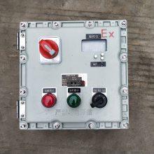 防尘防水防腐操作柱FZC-A2D2K1G户外三防按钮箱型号三防开关箱定做