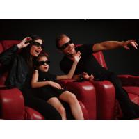 4D影院动感座椅厂家直销