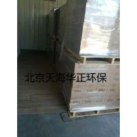 陶氏反渗透膜BW30FR-400/34I BW30-365 BW30FR-400/34