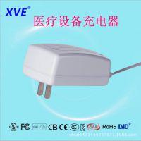 XVE 制造医疗设备充电器有现货免费拿样量大从优