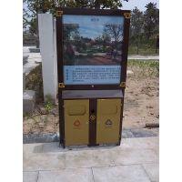 济南厂家批发城市环保钢板广告垃圾桶