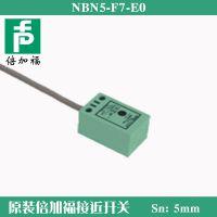 供应正品P+F倍加福NBN5-F7-E0接近开关传感器