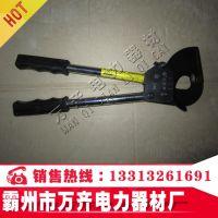 电缆剪刀J40/75/160/130/棘轮式铜铝电缆剪