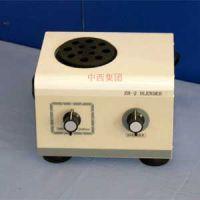 中西 自动漩涡混合器 型号:M404214-ZH-2 库号:M404214