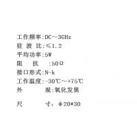 5W负载衰减器 射频IC