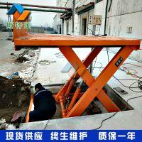 剪叉式小型升降货梯 简易流水线液压固定式升降台