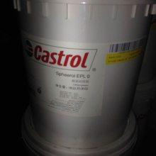 供应嘉实多Spheerol EPL 00 0高性能极压锂基润滑脂,嘉实多锂基润滑脂EPL0