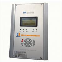 南瑞继保RCS-9647CS电抗器保护测控装置