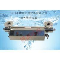 紫外线消毒器BR-UVC-120