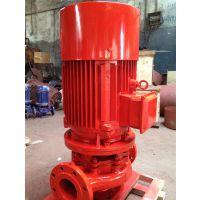 上海登泉立式管道消防泵厂家XBD9.0/30G-L消火栓泵管道离心泵