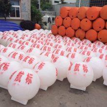 聚乙烯塑料浮球 直径100厘米航标浮球可充发泡
