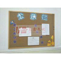 珠海软木板厂家S阳江挂式绒布软木板F照片墙定制组合