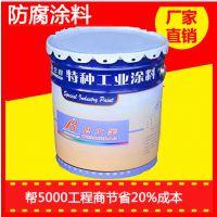供应漆酚酞树脂防腐漆,脱硫塔专用耐温耐酸碱防腐漆